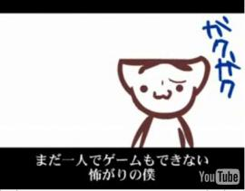 ちょっと胸にしみる動画「勇者タナカ-父とドラクエ-(DQ3)」