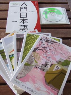 2009_0926日本語教師00821