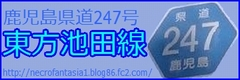 banner240x80