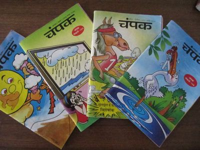 books0410-hindi.jpg