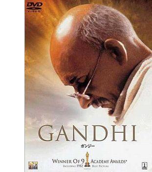 gandhi-dvd.jpg