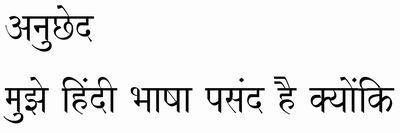 hindihomework-apr10.jpg