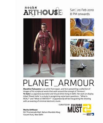 planet_armour_flyer.jpg