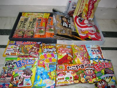 souvenirs-mar10.jpg