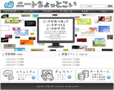 イメージネットワーク(小)