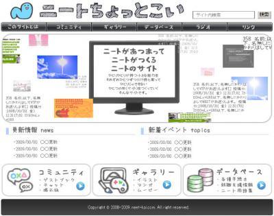 イメージネットワーク(中)