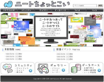イメージネットワーク(小+中=カオス)