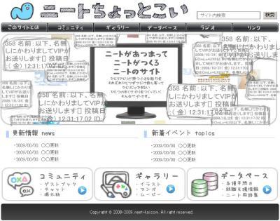 イメージネットワーク(小+大=カオスおさえめバージョン)