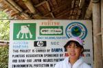 エコプロジェクトの看板