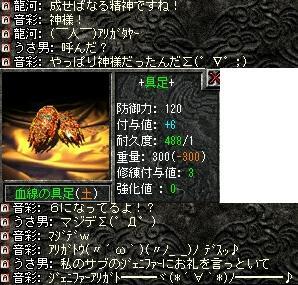 2008,11,22,04
