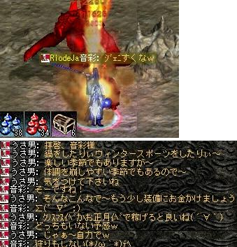 2008,11,24,01