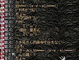 2009,01,14,08