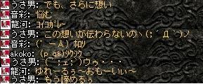 2009,01,14,09