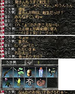 2009,01,14,10