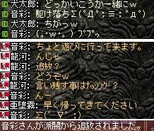 2009,01,17,01