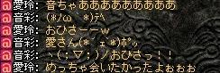 2009,01,18,01