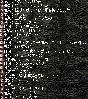 2009,01,18,03