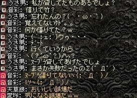 2009,01,18,04