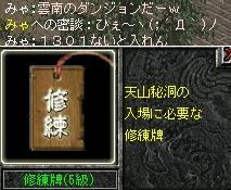 2009,05,07,06