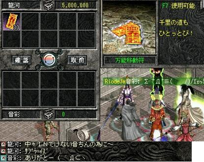 2009,05,23,01