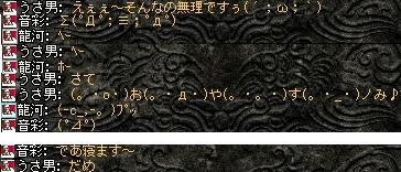 2009,05,23,02