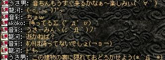 2009,06,07,04