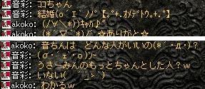 2009,06,12,01