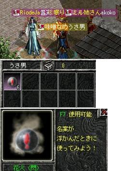 2009,06,26,05