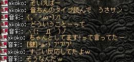 2009,06,27,04