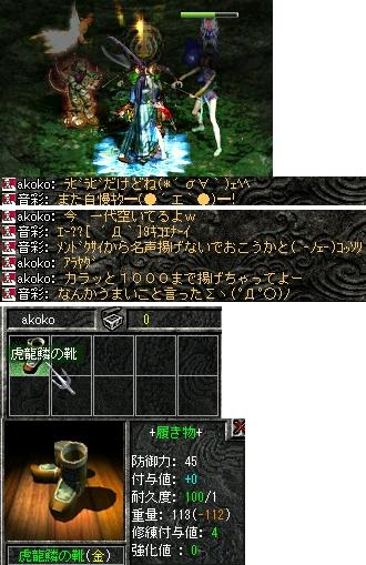 2009,07,12,08