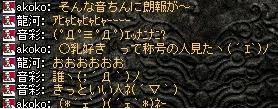 2009,07,15,01