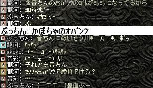 2009,07,15,03