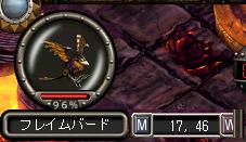 千里2-7