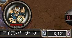千里3-1