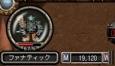 千里3-3