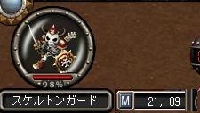 千里3-4