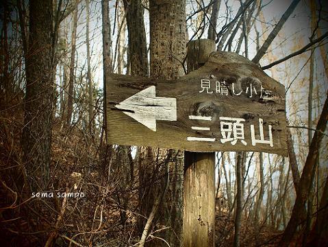 mito-san2.jpg