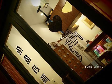 naoshima-2.jpg