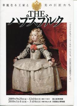 コピー ~ ハ10-17-2009_002