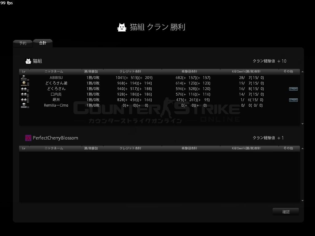 Snapshot0120_20110228211300.jpg