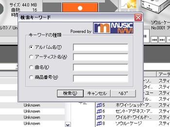 20050219225857.jpg