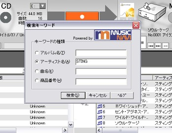 20050219230124.jpg