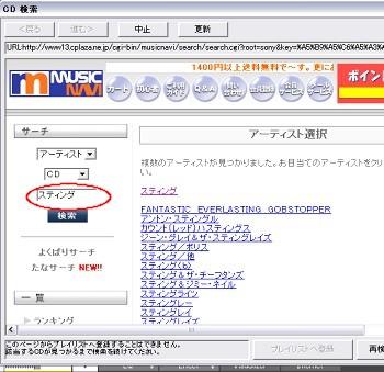 20050219230258.jpg