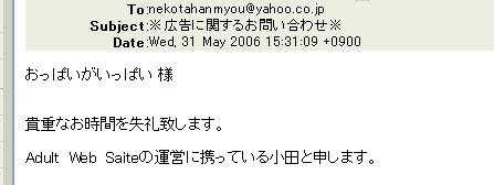 20060531223045.jpg