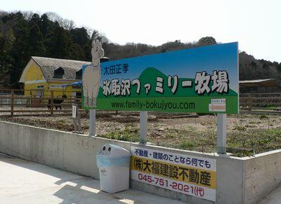 hitorizawa.jpg