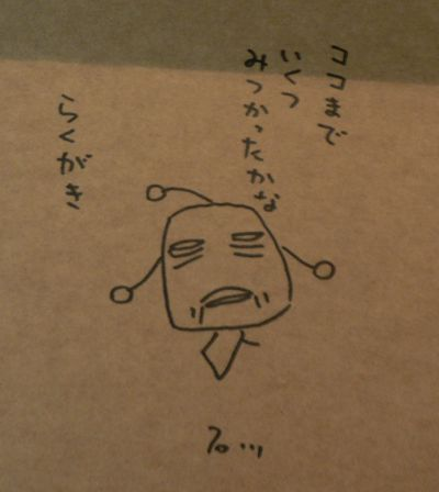 kamosuzo2.jpg