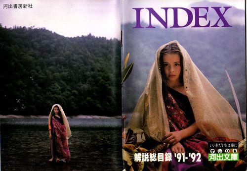 kawade10.jpg