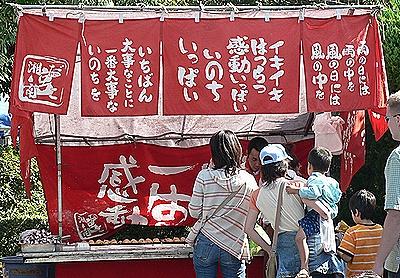 mituotakoyaki.jpg