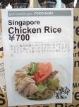 singapo-ruyatai.jpg