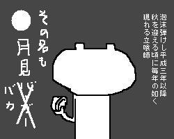 07092601.jpg